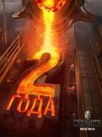 Лицензионный ключ активации игры Far Cry 3 Deluxe Edition cd key - вам