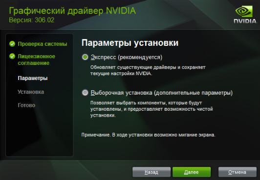 скачать драйвер на видеокарту nvidea v9520/td