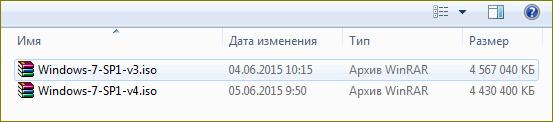 загрузочная флешка Windows 8.1 - 7.