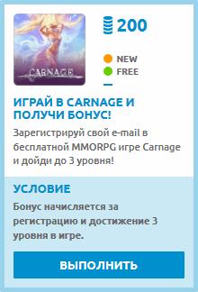 Сайты для заработка игровой валюты.