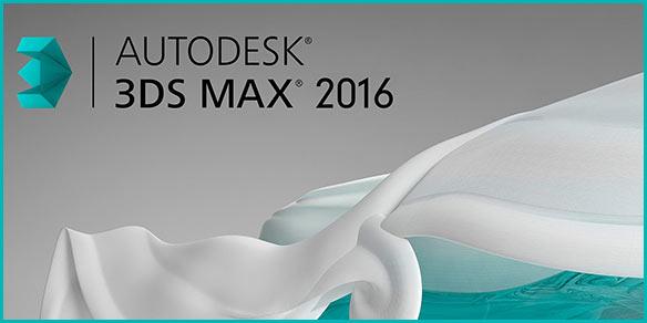 Системные требования 3ds max, конфигурация компьютера.