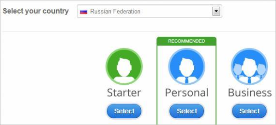 Регистрация Payza вход и выбор аккаунта.