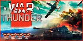 3 способа получить золотые орлы в War Thunder бесплатно.